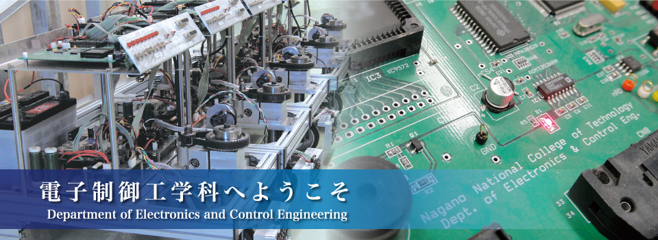 Department of Electronics and Control Engineering, Nagano National College of Technology